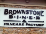 Brownstone Diner Jersey City