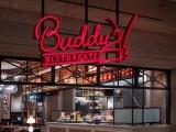 Buddy V's Las Vegas