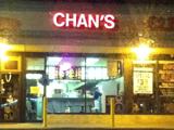 Chan's Kitchen